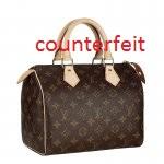 LV knock off counterfeit